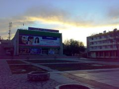 "Youth Center (former movie theater ""Tajikistan"") - Центр молодёж by <b>KPbICMAH</b> ( a Panoramio image )"