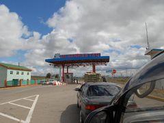 Entrada a la ciudad by <b>Juan Carlos Morla Bayon</b> ( a Panoramio image )