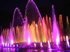 Musical Fountain by <b>IN WOO</b> ( a Panoramio image )