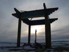 Бурятия, г.Улан-Удэ, буддийское сооружение by <b>Oleg Shubarov</b> ( a Panoramio image )
