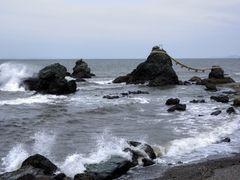 ???, The wedded rocks by <b>kazkun</b> ( a Panoramio image )