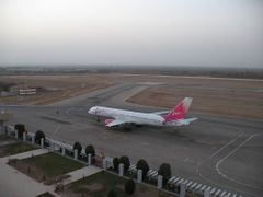 Наманган. Аэропорт by <b>Nodir</b> ( a Panoramio image )
