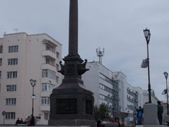 Архангельск by <b>Mazgayob</b> ( a Panoramio image )