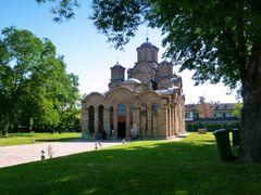 Manastir Gracanica - Манастир Грачаница - KOSOVO - 2014 by <b>ROSTAMDALILA</b> ( a Panoramio image )