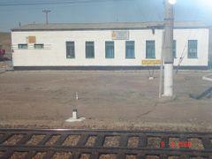 Koshken-Teniz railway station by <b>Anuar T</b> ( a Panoramio image )
