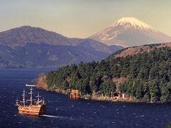 ???  Lake Ashinoko by <b>Без названия</b> ( a Panoramio image )