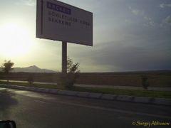 ©Next Stop-Archabil by <b>Sergey Abasov</b> ( a Panoramio image )