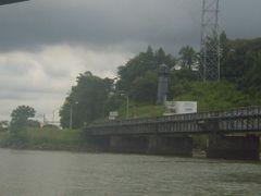 Puente Bimodal en Gamboa by <b>Jose Pedro Martinez</b> ( a Panoramio image )
