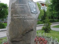 Stone in memory of Ashmyany found. by <b>IVAN_BY</b> ( a Panoramio image )