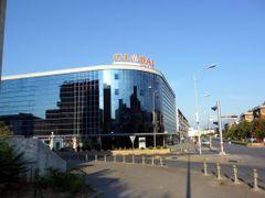 Global Shopping Center by <b>Mile Atanasov</b> ( a Panoramio image )
