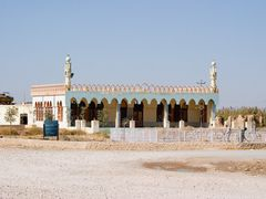 Mazar AP  by <b>expat012</b> ( a Panoramio image )