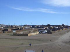 Erdenet Ger by <b>tkmt</b> ( a Panoramio image )