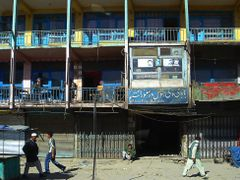 Somewhere in Kabul by <b>M.Reinhardt</b> ( a Panoramio image )
