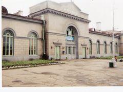 Nauki - in 1996 by <b>fanos.</b> ( a Panoramio image )