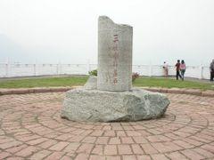 Без названия by <b>Cheuk</b> ( a Panoramio image )