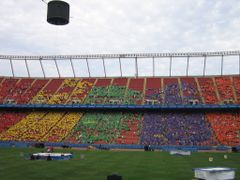 """Multicolours and Multicultures """"05 @ World Masters Games Edmonto by <b>David Cure-Hryciuk</b> ( a Panoramio image )"""