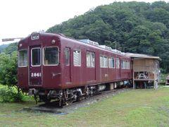 Без названия by <b>HiroshiS</b> ( a Panoramio image )
