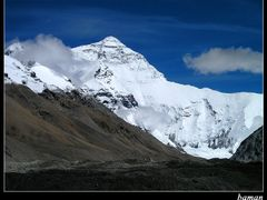 Mount Everest from the Basecamp(2005-07-19) by <b>Cai Jinxi</b> ( a Panoramio image )