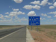 Без названия by <b>shiliangfu</b> ( a Panoramio image )