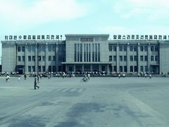 Sinuiju Railway Station by <b>Eckart Dege</b> ( a Panoramio image )