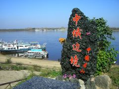 Без названия by <b>yanbaoguo</b> ( a Panoramio image )