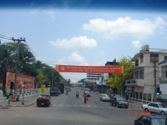 Udon Thani by <b>Che Trung Hieu</b> ( a Panoramio image )