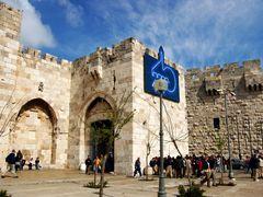 Jerusalem,Jaffa Gate/Jaffa kapu by <b>Lintz Gyula®</b> ( a Panoramio image )