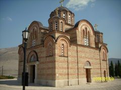The Church Nova Gracanica - Trebinje  by <b>sonjamar</b> ( a Panoramio image )