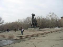 Vhod Park (2007-03-25) by <b>EvJO</b> ( a Panoramio image )