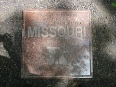 Highest Elevation In Missouri by <b>lwoodham</b> ( a Panoramio image )