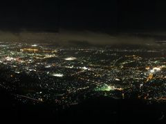 Без названия by <b>Hanamizaka</b> ( a Panoramio image )