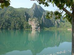 "Sinp""yong Lake by <b>Eckart Dege</b> ( a Panoramio image )"