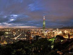 panorama of taipei city by <b>Jerome Chen</b> ( a Panoramio image )