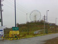 Parki c?ng?li by <b>mehdi-azizi</b> ( a Panoramio image )