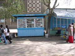 5-1А дом 15 (газетный киоск) by <b>desperados97</b> ( a Panoramio image )