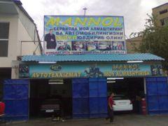 "Avto servis ""Mannol"" Oromhog kucha by <b>haba_</b> ( a Panoramio image )"