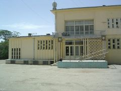 Office Ghazni by <b>gary3206</b> ( a Panoramio image )