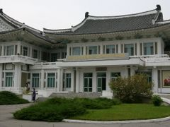 Silk Embroidery Institute by <b>Eckart Dege</b> ( a Panoramio image )