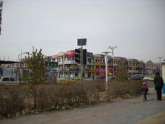 Ereen xot by <b>Batjav Tsanjid</b> ( a Panoramio image )