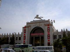 Inner Mongolia Museum by <b>vqmalic</b> ( a Panoramio image )
