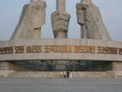 "P""yongyang: Party Foundation Monument by <b>Eckart Dege</b> ( a Panoramio image )"