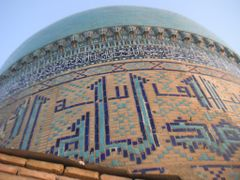 Kok Gumbaz Mosque by <b>dbolour</b> ( a Panoramio image )