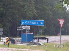 Belarus, Narovl`a, river by <b>Serj_Native</b> ( a Panoramio image )