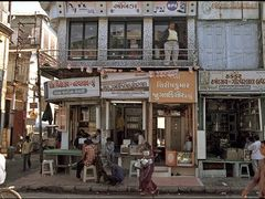 """Incredible India"" - Bhavnagar by <b>zwetkoff</b> ( a Panoramio image )"