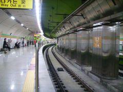 Hapjeong Station (Seoul Subway #6) by <b>G43</b> ( a Panoramio image )