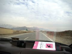 In the way to Sayad bridge by <b>vetman</b> ( a Panoramio image )