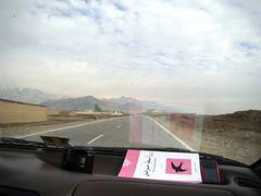 In the way to Sayad bridge by <b>vetman</b> ( a Panoramio image )