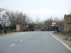 Без названия by <b>vetman</b> ( a Panoramio image )