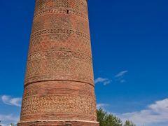 Узгенский минарет by <b>Rudnev_</b> ( a Panoramio image )