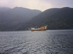 Hakone - le lac by <b>Carre</b> ( a Panoramio image )